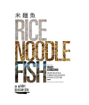 "Image for ""Rice, Noodle, Fish"""