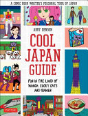 "Image for ""Cool Japan Guide"""